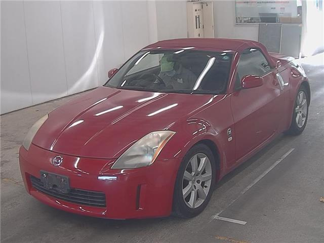 2003 Nissan 350Z Fairlady (Stk: p20-344) in Dartmouth - Image 1 of 1