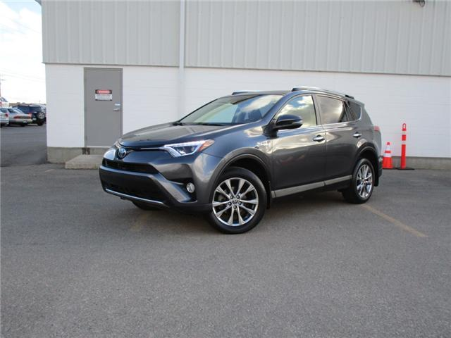 2016 Toyota RAV4 Hybrid Limited (Stk: 1837281) in Regina - Image 1 of 41