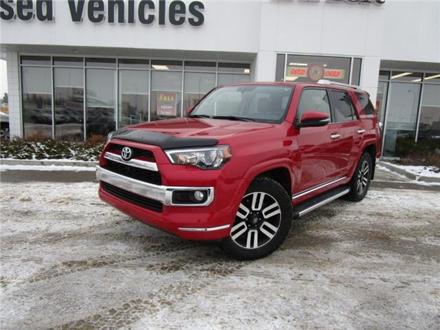 2016 Toyota 4Runner SR5 (Stk: F170465) in Regina - Image 1 of 34