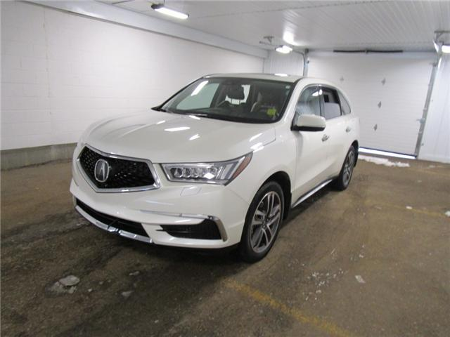 2017 Acura MDX Navigation Package (Stk: 1891082) in Regina - Image 1 of 36