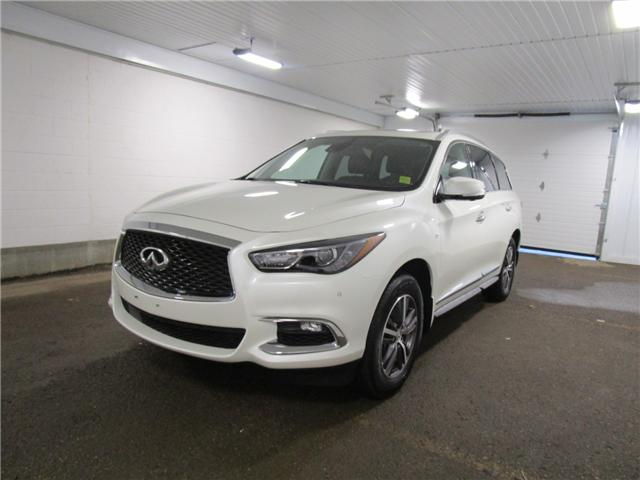 2019 Infiniti QX60 Pure (Stk: F170629 ) in Regina - Image 1 of 34