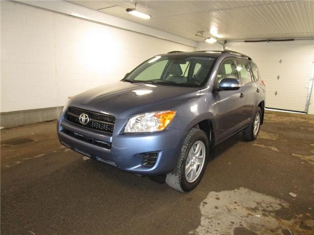 2012 Toyota RAV4 Base (Stk: 1271111) in Regina - Image 1 of 27