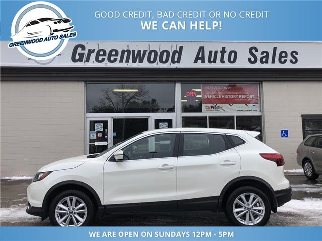 2019 Nissan Qashqai SV (Stk: 19-32153) in Greenwood - Image 1 of 23