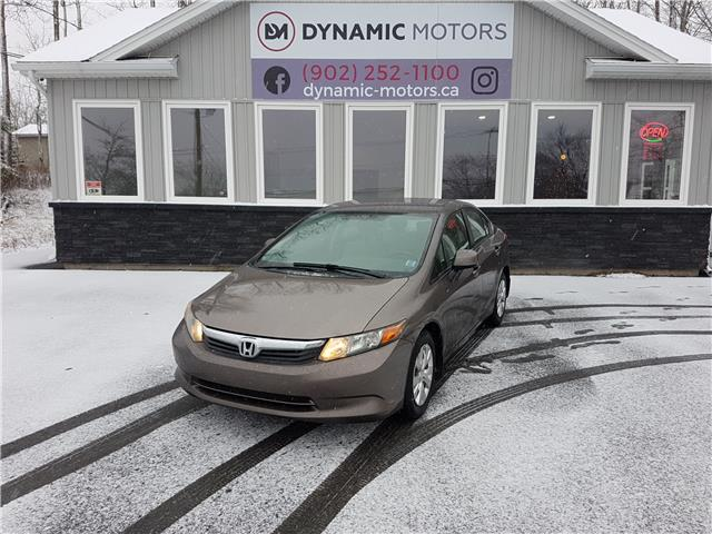 2012 Honda Civic LX (Stk: 00222) in Middle Sackville - Image 1 of 25