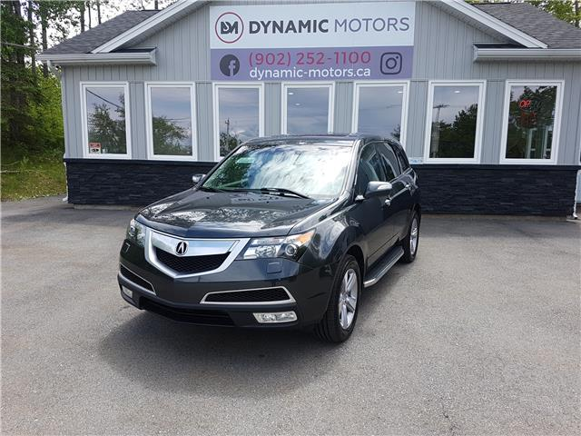 2013 Acura MDX Base (Stk: U02253) in Middle Sackville - Image 1 of 29