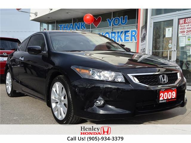 2009 Honda Accord Coupe LEATHER (Stk: R10060A) in St. Catharines - Image 1 of 23