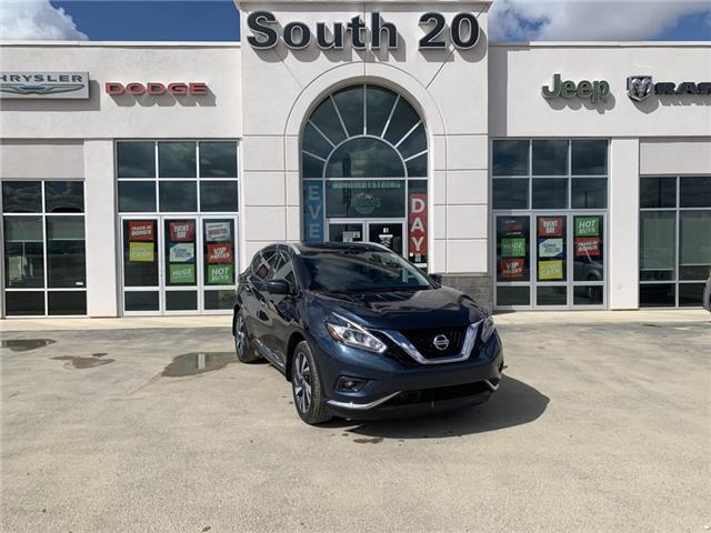 2017 Nissan Murano Platinum (Stk: B0181) in Humboldt - Image 1 of 21
