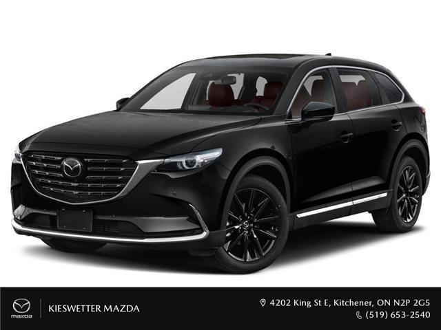 2021 Mazda CX-9 Kuro Edition (Stk: 37437) in Kitchener - Image 1 of 9