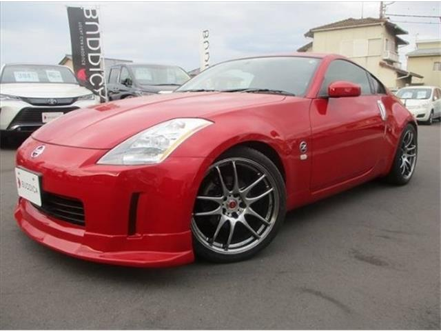 2003 Nissan 350Z Z Coupe (Stk: p21-095) in Dartmouth - Image 1 of 7