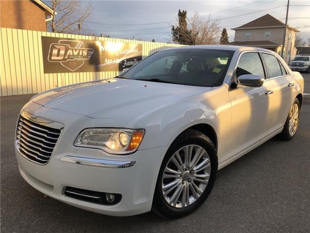 2014 Chrysler 300C Base (Stk: 7049) in Fort Macleod - Image 1 of 24