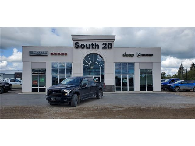 2017 Ford F-150  (Stk: 41020B) in Humboldt - Image 1 of 13