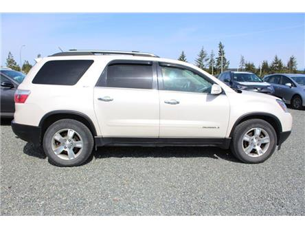 2007 GMC Acadia  (Stk: P2059A) in Courtenay - Image 2 of 15