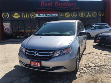 2016 Honda Odyssey SE (Stk: 509148) in Toronto - Image 1 of 18