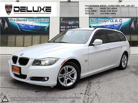 2009 BMW 328i xDrive (Stk: D0391) in Concord - Image 1 of 18