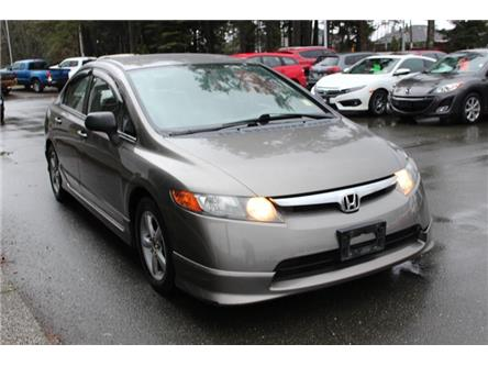 2008 Honda Civic DX (Stk: P2083) in Courtenay - Image 1 of 16
