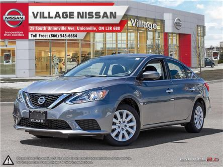 2017 Nissan Sentra 1.8 S (Stk: R70972) in Unionville - Image 1 of 27
