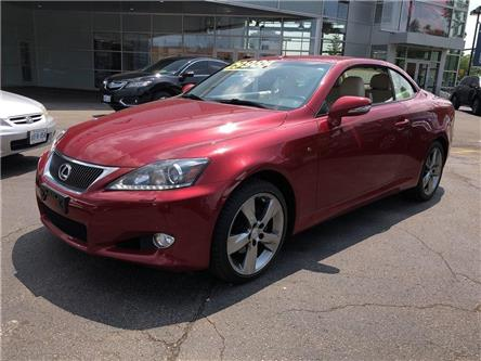 2012 Lexus IS 250C Base (Stk: D317) in Toronto, Ajax, Pickering - Image 2 of 22