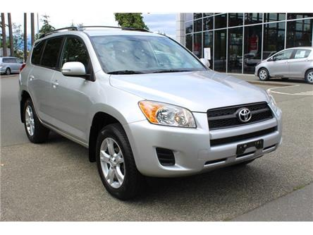 2012 Toyota RAV4  (Stk: 11668C) in Courtenay - Image 1 of 24