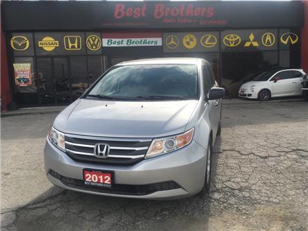 2012 Honda Odyssey LX (Stk: 501681) in Toronto - Image 1 of 17