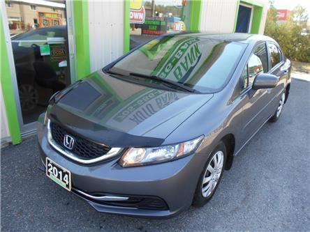 2014 Honda Civic LX (Stk: ) in Sudbury - Image 2 of 6