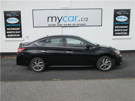 2014 Nissan Sentra 1.8 SR (Stk: 181544) in Kingston - Image 1 of 14