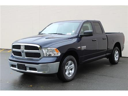 2019 RAM 1500 Classic ST (Stk: S504674) in Courtenay - Image 2 of 30