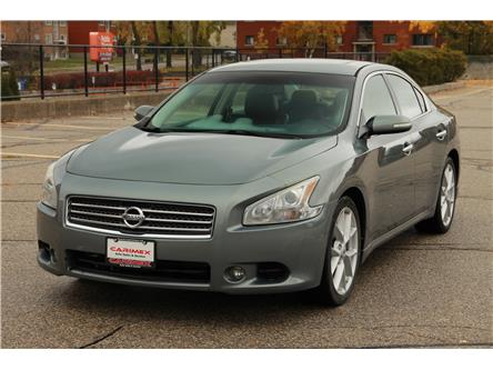 2009 Nissan Maxima SV (Stk: 1810495) in Waterloo - Image 1 of 28