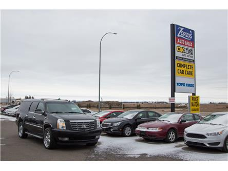 2007 Cadillac Escalade ESV Base (Stk: C003) in Brandon - Image 1 of 14
