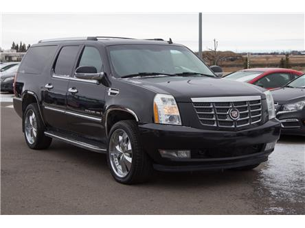 2007 Cadillac Escalade ESV Base (Stk: C003) in Brandon - Image 2 of 14