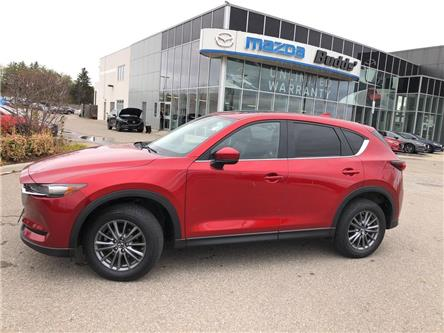2017 Mazda CX-5 GS (Stk: P3376) in Oakville - Image 2 of 22