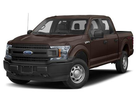 2019 Ford F-150  (Stk: 19-2390) in Kanata - Image 1 of 9