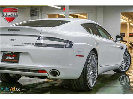 2015 Aston Martin Rapide S  (Stk: ) in Oakville - Image 2 of 46