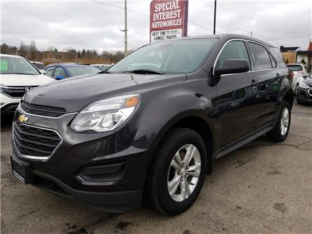 2016 Chevrolet Equinox LS (Stk: 320851) in Cambridge - Image 1 of 22