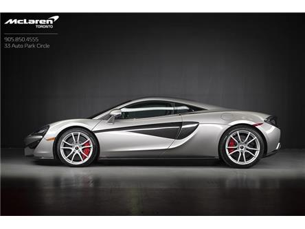 2016 McLaren 570S Coupe (Stk: MU1969) in Woodbridge - Image 1 of 17