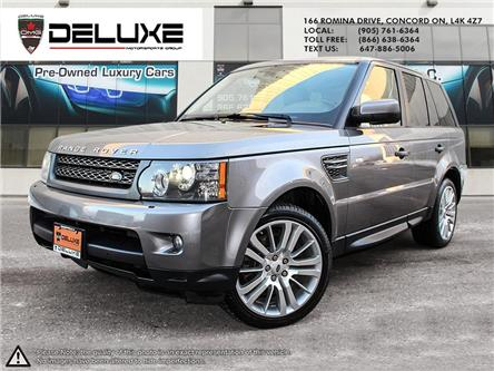 2011 Land Rover Range Rover Sport HSE (Stk: D0530) in Concord - Image 1 of 19