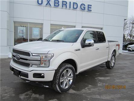 2019 Ford F-150 Lariat (Stk: IF18768) in Uxbridge - Image 1 of 6