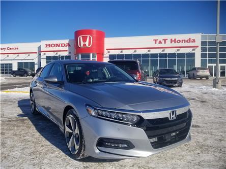 2019 Honda Accord Touring 1.5T (Stk: 2190600) in Calgary - Image 1 of 9