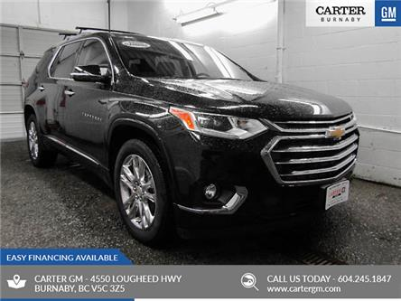 2018 Chevrolet Traverse High Country (Stk: Y8-9338T) in Burnaby - Image 1 of 12