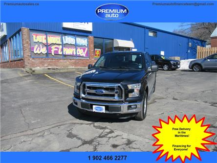 2016 Ford F-150 XLT (Stk: D979986) in Dartmouth - Image 1 of 21