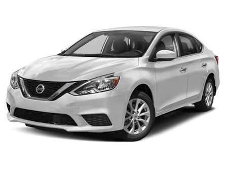 2019 Nissan Sentra  (Stk: C19017) in Scarborough - Image 1 of 9