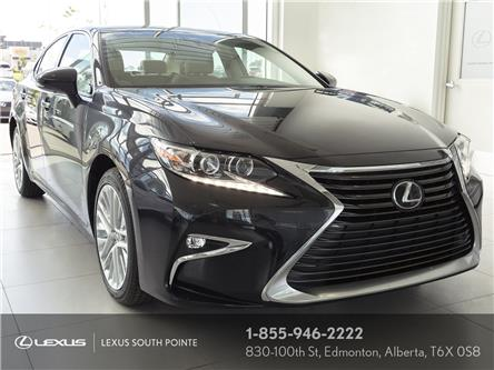 2018 Lexus ES 350 Base (Stk: L800391) in Edmonton - Image 1 of 21