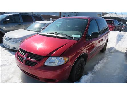 2006 Dodge Caravan Base (Stk: A201) in Ottawa - Image 1 of 13