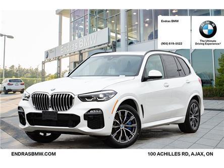 2019 BMW X5 xDrive40i (Stk: 52455) in Ajax - Image 1 of 22
