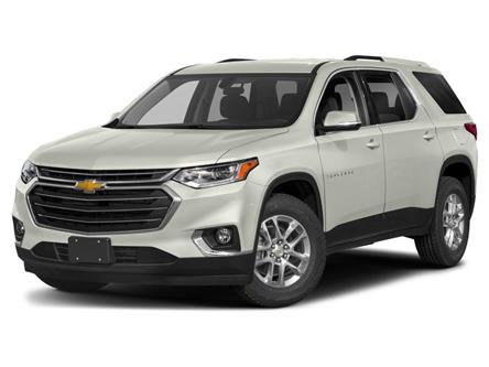 2019 Chevrolet Traverse LT (Stk: 9221078) in Scarborough - Image 1 of 9