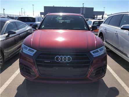 2019 Audi Q5 45 Technik (Stk: 50428) in Oakville - Image 2 of 5