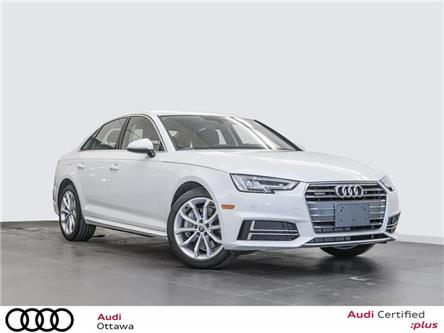 2018 Audi A4 2.0T Progressiv (Stk: 52238) in Ottawa - Image 1 of 18
