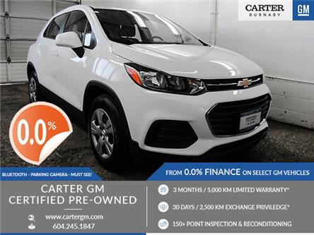 2018 Chevrolet Trax LS (Stk: Y9-13791) in Burnaby - Image 1 of 23