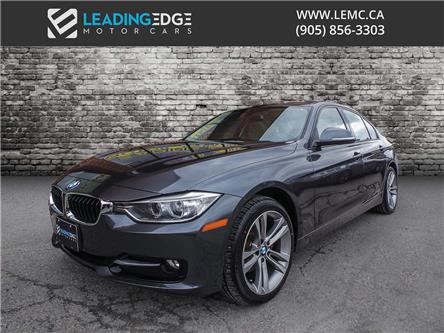 2015 BMW 320i xDrive (Stk: 10658) in Woodbridge - Image 1 of 17