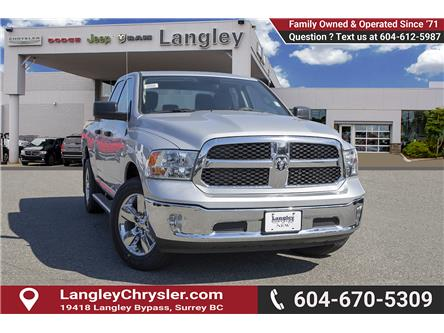 2019 RAM 1500 Classic ST (Stk: K581680) in Surrey - Image 1 of 20