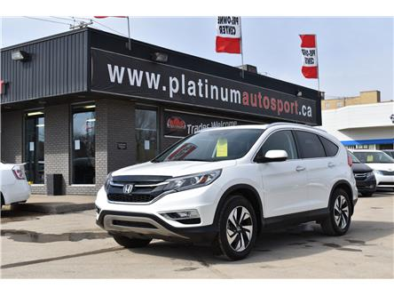 2016 Honda CR-V Touring (Stk: pp421) in Saskatoon - Image 1 of 27